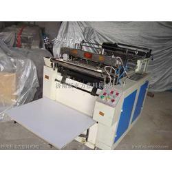 塑料-棉纱袋机图片