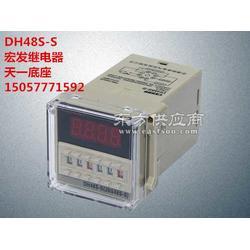 DH48S-S 欧姆龙 电压可定做 时间继电器图片