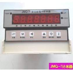 JMQ-7电子计米器 可正计数 反计数图片