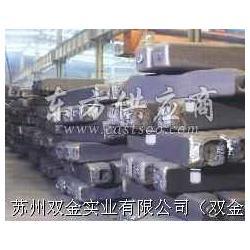 供应不锈钢630/17-4ph钢锭图片