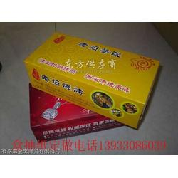 定做专版盒抽纸 广告纸巾盒 盒抽面巾纸图片