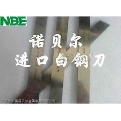 aisi12l13 进口光扁铁 方钢 易切削钢图片