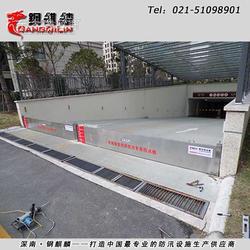 优质防汛挡水板 定制防汛挡水板图片