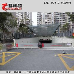 防汛挡水板、防汛板、防汛器材、防汛设施图片