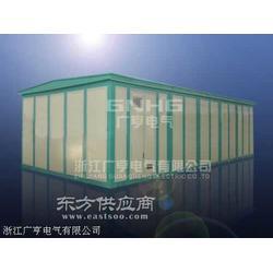 大型箱式变电站(箱变)外壳图片