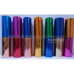 UV油墨专用银色金色红色蓝色黑色电化铝烫金膜厂家直销可定制图片