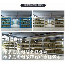 学校仓库货架销售图片