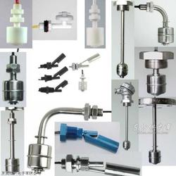 低液位报警器、水箱水位控制器图片