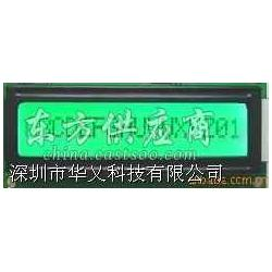 供应1601 lcm液晶显示模组图片