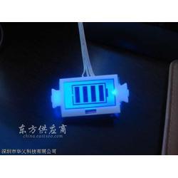 供应 显示电量  电池 充电器上用 lcd液晶显示屏图片