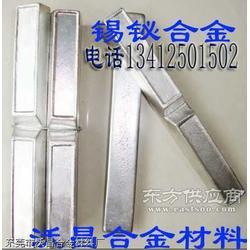 锡铋合金 铅铋合金 测试模具合金 低熔点合金图片