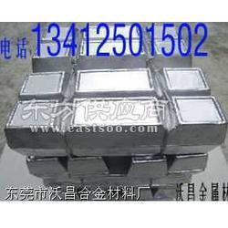 蓄电池锡铅锑合金,防辐射铅合金图片