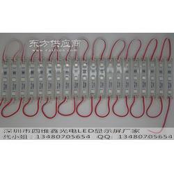 LED5050绿光贴片模组图片