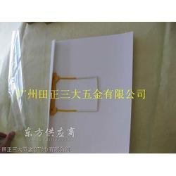 文具夹 文件夹 板夹 pp板夹 纸板夹 注塑板夹图片