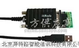 usb转单口rs-485转换器(光电隔离、高速型)