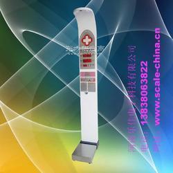 乐佳电子科技有限公司 身高体重测量仪图片