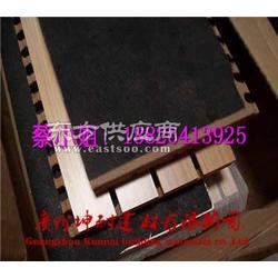 木质吸音板墙体吸音槽木板 会议室播音室图片