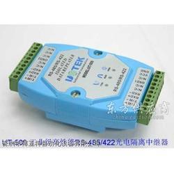 rs-485/422光电隔离中继器图片