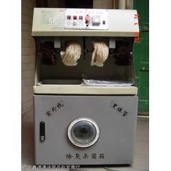 皮鞋美容机70a型、皮鞋护理机、皮鞋保养机图片