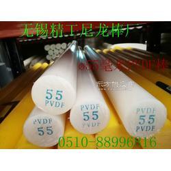 全进口PVDF棒50 PVDF棒PVDF棒 偏氟二氟棒 白色2F棒白色二氟棒图片