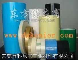 双导电铜箔胶带 导电铜箔胶带 自粘铜胶带