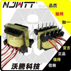 称重仪专用电源变压器图片