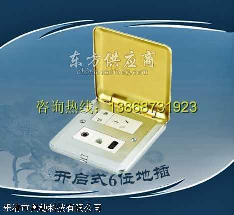 128型vga模块,vga插座,数据模块
