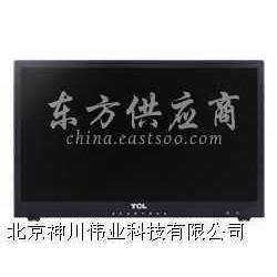 tcl监视器液晶22寸图片