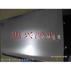 反光板、反光片、灯具反光板厂家图片