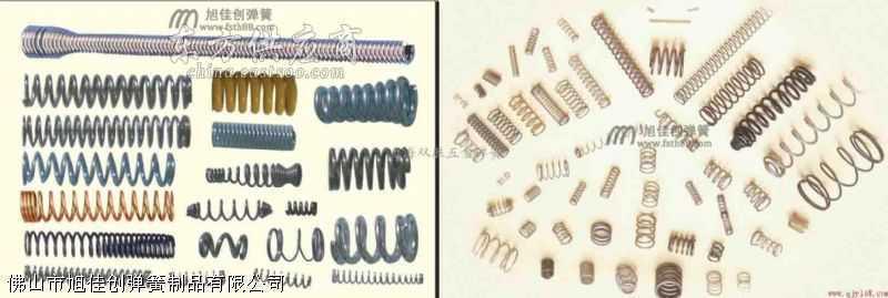 供应模具弹簧|悬架弹簧|钢板弹簧|蛇形弹簧|波簧