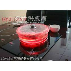 水晶泡泡锅图片