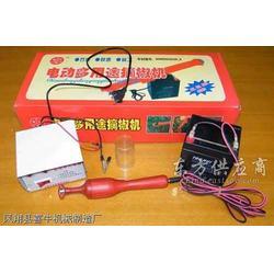 电动摘花椒机图片