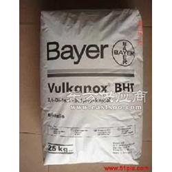 现货供应德国抗氧化剂BHT图片