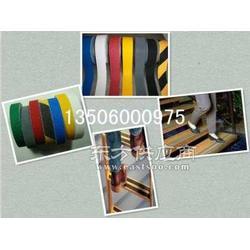 楼梯防滑胶带健身器防滑贴彩色防滑贴 PET防滑贴图片