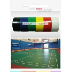 羽毛球场地画线胶带 场地划线胶带体育场地胶带图片