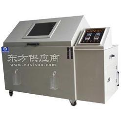 厂家直销 质量保证 出口型盐水喷雾试验箱图片