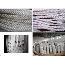 棉纱绳 棉线绳子 捆绑绳图片