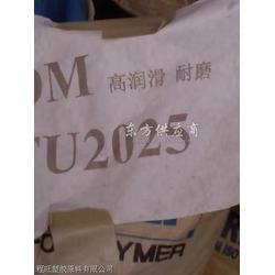 供应EVA台湾聚合:热熔级:UE653-04图片
