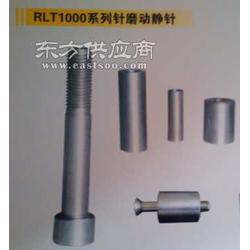 RLT1000针磨动静针图片