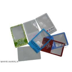 菲涅尔超薄卡片放大镜图片