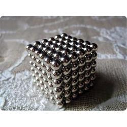 供应优质巴克球  磁性魔方图片