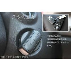 卡盾智能钥匙一键启动汽车防盗器专车专用系统图片