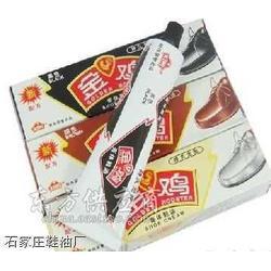 鞋油加工 鞋油代理 鞋油招商图片