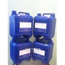 抗菌防螨整理剂防霉抗菌防臭剂面料香味剂图片