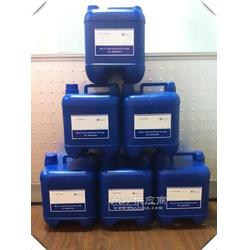 无卤防火整理剂防虫整理剂芦荟剂图片