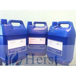 丝蛋白整理剂紫外线遮断整理剂纺织用抗菌剂图片