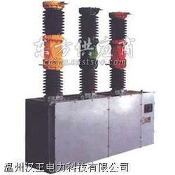 zw17-40.5型高压户外真空断路器图片
