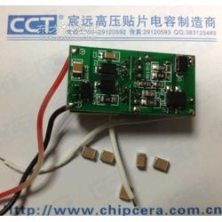 LED驱动电源专用贴片电容C3225X5R1A476MT000E图片