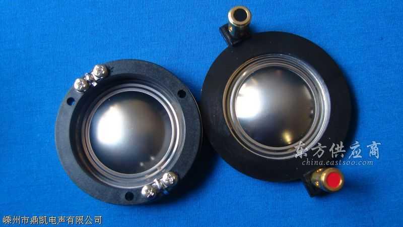 供应34.4钛音膜,高音膜,号角驱动器音膜,电声配件图片