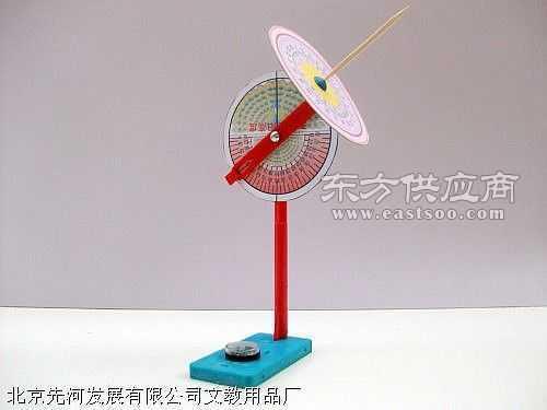 幼儿园玩教具 科学小实验 手工diy制作模型 日晷图片